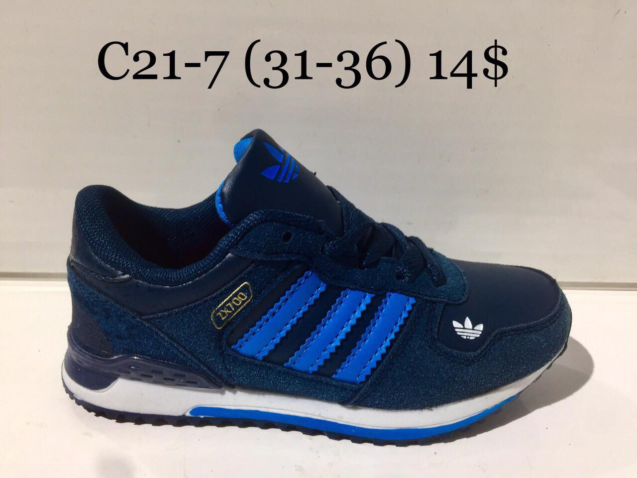 0bad236be1e7 Детские кроссовки оптом от Adidas ZX700 (31-36), цена 366,80 грн ...