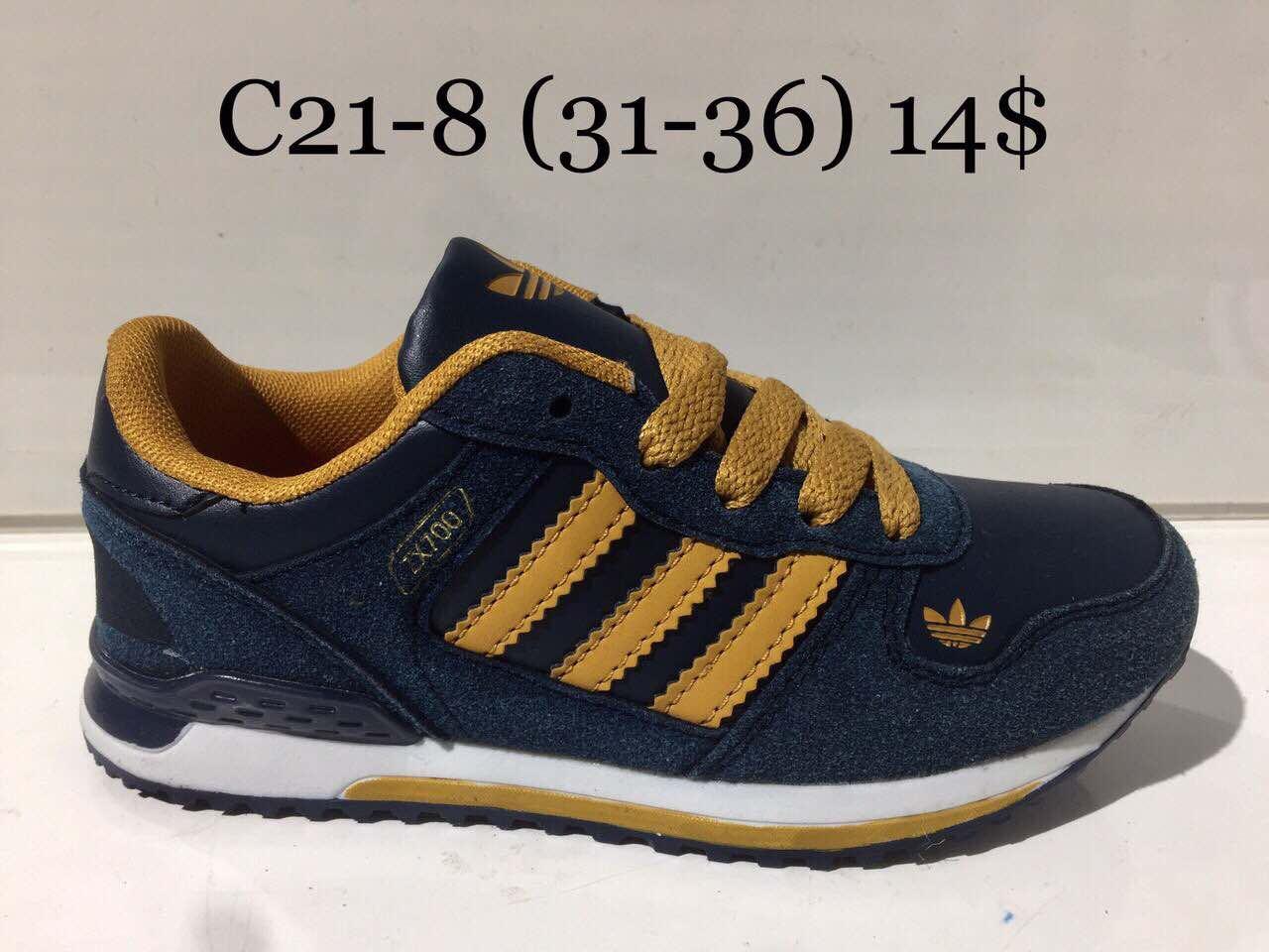 54baf04ad90a Детские кроссовки оптом от Adidas ZX700 (31-36), цена 394,80 грн ...