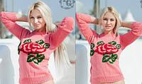 """Стильный женский свитер """"Роза"""" (DG-в1)"""