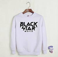 Свитшот мужской белый Black Star Mafia Блек Стар