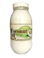 Кокосовое масло 1 л, первого холодного отжима, нерафинированное
