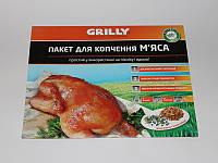 Пакет для копчения мяса