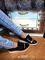 Мега-удобные туфли лоферы