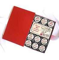 """Оригинальные подарки для женщин. Подарочный набор конфет """"Желаю счастья"""", фото 1"""