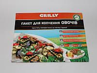 Пакет для копчения овощей