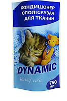 Ополаскиватель Dynamic Loving Care 750 мл