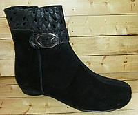 Демисезонные замшевые ботинки для девочек размер 33