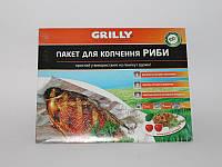 Пакет для копчения рыбы, фото 1