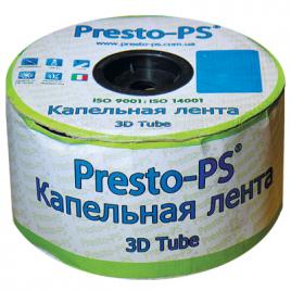 Капельная лента эмиттерная 3D Tube 0,18 (2,7 л/ч) 20 см бухта 1000 метров