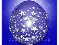 """Воздушные шарики """"Звездочки"""" прозрачные кристалл для подарков 18"""" (45 см). Шар упаковщик"""