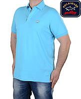 Футболка мужская Paul Shark-003-1 бирюзовая