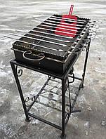 Мангал кованый садовый на 10 шампуров (жаровня + стойка) сталь 4 мм