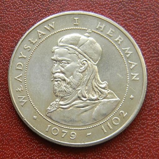 Польша ПНР 50 злотых 1981 г. Владислав I