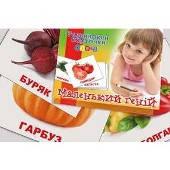 """Набор детских карточек """"Овощи"""" 1 Вересня 15 карточек (рус) 951299"""