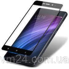 Защитное стекло Xiaomi Redmi Note 5A/5A Pro Black 3D стекло на весь экран