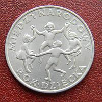 Польша ПНР 20 злотых 1979 г. Год детей