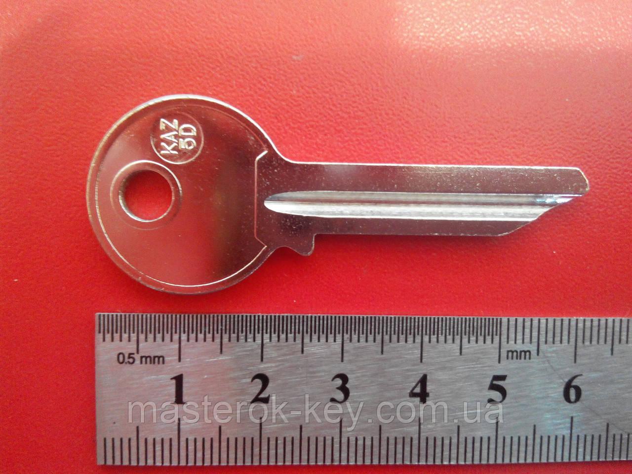 Заготовка ключа KAZ-5D