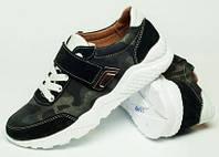 Детские кроссовки кожаные 32-39 на липучке, обувь детская  от производителя модель ДЖ-3735