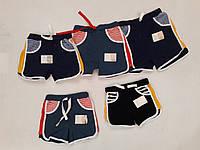 Детские шорты для мальчиков и девочек