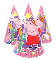 """Колпачки праздничные """"Свинка пеппа"""" розовая. Размер: 16 см"""