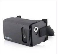 Очки виртуальной реальности Modecom FreeHANDS MC-G3DC-01 3DGlasses