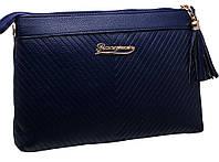 Женский клатч 611-1 blue