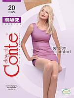 Колготки женские Conte NUANCE 20 den (р.2,3,4,5)