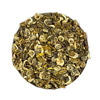 Чай Жасминовый улун по 200 грамм