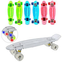 Скейт пенни борд MS 0855-1 со светящимися колесами