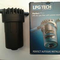 Фильтр lpgtech perfect Blue с отстойником