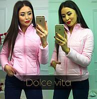 Женская демисезонная дутая куртка