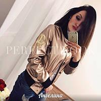 """Женская стильная куртка """"Chanel"""" (2 цвета)"""