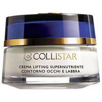 COLLISTAR Интенсивный питательный крем-лифтинг для контура глаз и губ 15 мл (тестер)