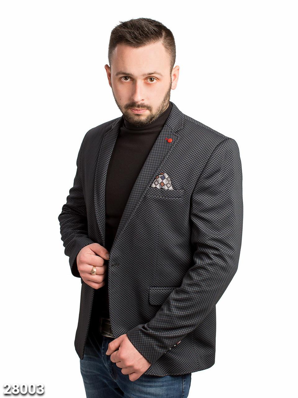Мужской пиджак Andro Max