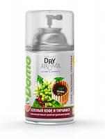 """Баллончики очистители воздуха Dry Aroma natural """"Зеленый кофе и тирамису»"""
