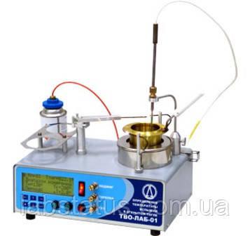 ТВО-ЛАБ-01 Апарат для визначення температури спалаху у відкритому тиглі