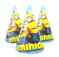 """Ковпачки святкові """"Міньйони"""". Розмір: 16 см"""