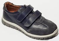 Кроссовки, спортивная обувь для мальчика 27-32 на липучке, обувь детская от производителя модель ДЖ-3725