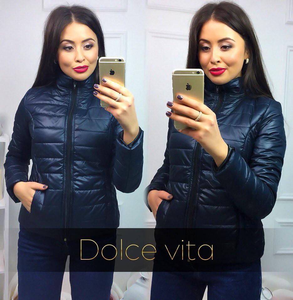 bdca16f926b1 Куртка женская демисезонная тёмно-синяя — купить недорого в Харькове ...
