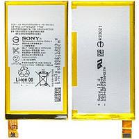 Аккумулятор (Батарея) для Sony Xperia Z3 Compact Mini D5803/D5833 LIS1561ERPC (2600 mAh) Оригинал