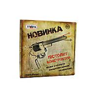 """Пистолет-конструктор """"Магнум"""" (укр) в кор. 25*25*5 см. /10/(402)"""