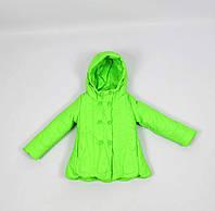Куртка весна-осень код В16-1 размеры 86-110 (1-5 лет) цвет лимон