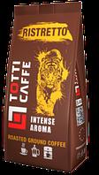 Кофе молотый Totti Ristretto 250 грамм