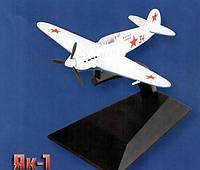 """Самолет """"ЯК-1"""" без/журнала()"""