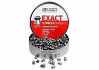 Пули JSB  Exact Express Diabolo, 0,510 гр. 177 Cal, 500 шт