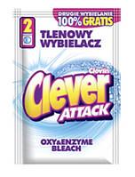Отбеливатель с активным кислородом Clever Attack 60 г