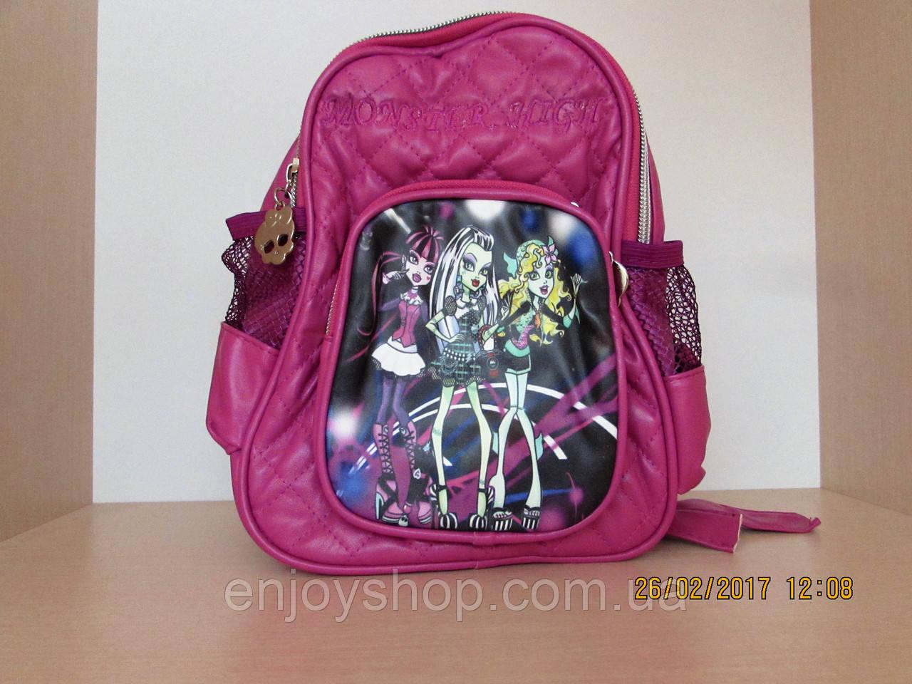 Рюкзак Monster High lagoona viollet