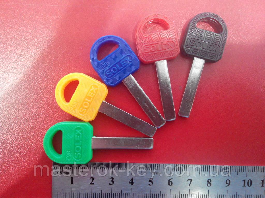 Заготовка ключа  финка двухсторонняя Solex с пластиковой ручкой
