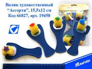 Инструмент для творчества №19458 4шт в упаковке