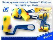 Инструмент для творчества №19460 2шт в упаковке, фото 2